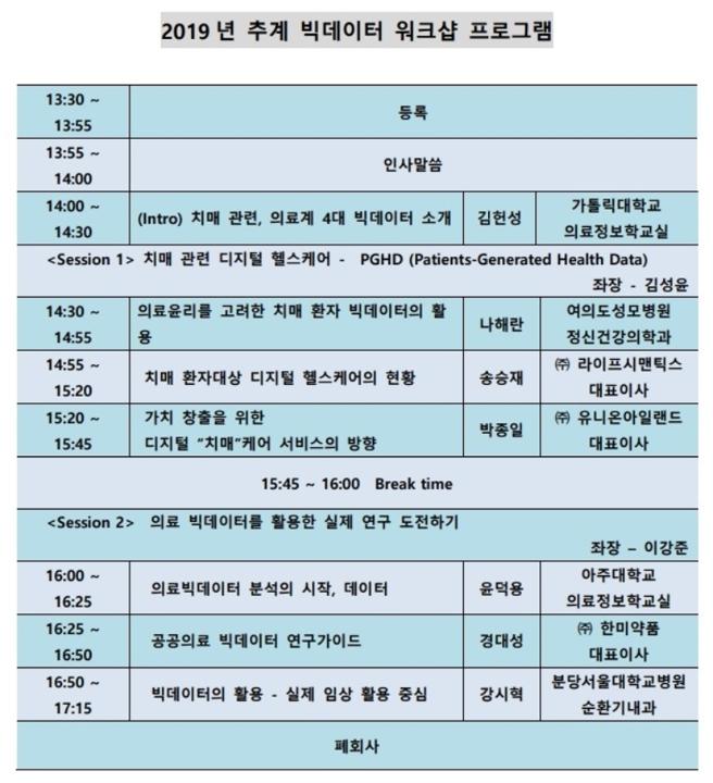 대노정 (2) .png