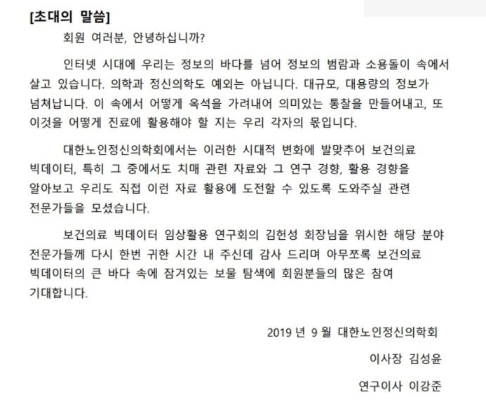 대노정 (1) .png