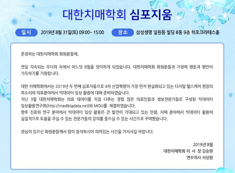 아젠다_공식.jpg